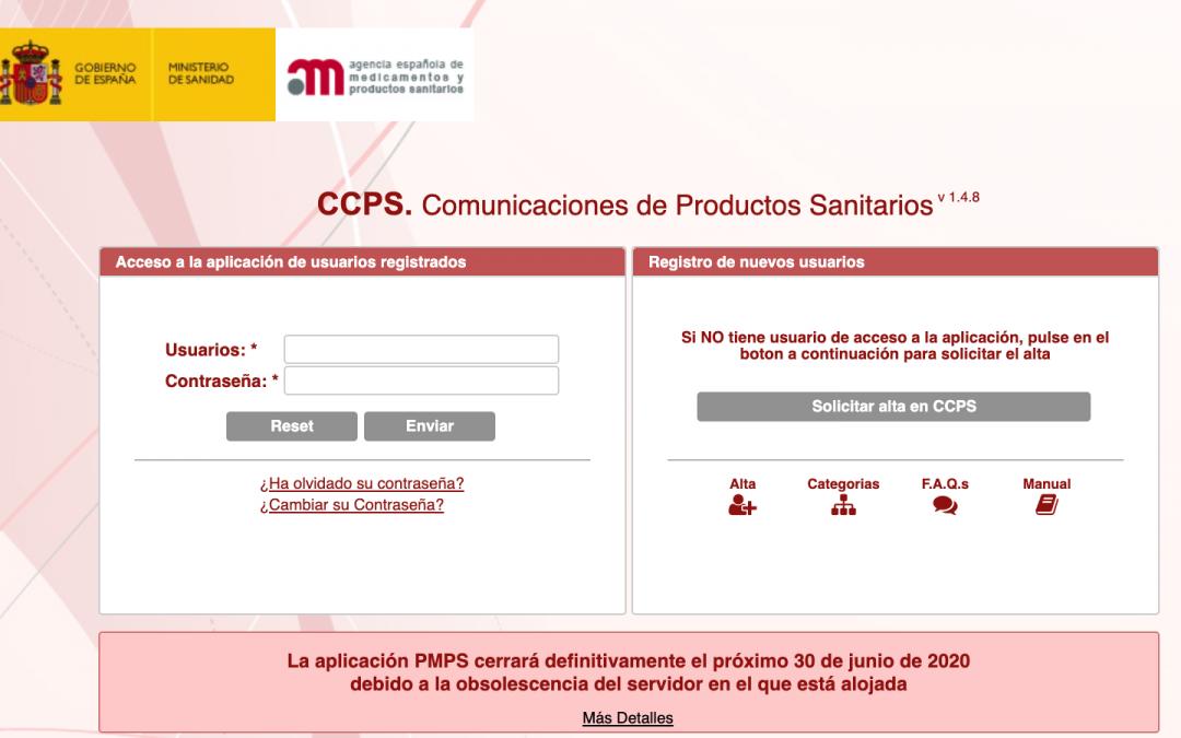 La @AEMPSgob amplia hasta 30 de junio de 2020 el cierre definitivo de la PMPS (sustituida por la CCPS) para las comunicaciones de productos sanitarios