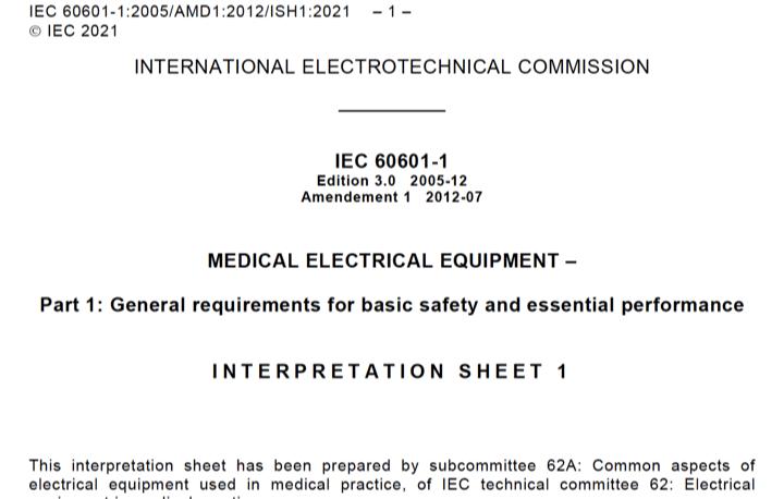 IEC publica una actualización de la hoja de interpretación 1 de la IEC 60601-1+/A1